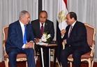 """السيسي لـ""""نتنياهو"""": نولي أهمية لمساعي استئناف المفاوضات بين الفلسطينيين والإسرائيليين"""