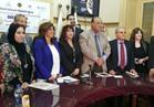 اتحاد المستثمرات العرب يعلن عن 9 مشروعات استثمارية جديدة