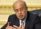 الحكومة توافق على قيام هيئة الخدمات الحكومية بتنفيذ إجراءات الشراء المركزي لاحتياجات الوزارات