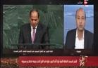 عمرو أديب عن كلمة السيسي: استشعرت روح السادات في خطابه بالكنيست