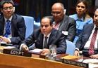 بدء لقاء السيسي ورئيس وزراء إيطاليا على هامش اجتماعات الأمم المتحدة