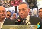 فيديو.. محافظ الجيزة: ندعم إقامة المعارض السلعية لتخفيف العبء عن المواطن
