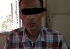 ضبط وكيل مكتب بريد بأسيوط لاستيلائه على مليون و700 ألف جنيه