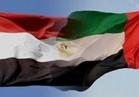 شركة أماراتية تستهدف جذب استثمارات ب 300 مليون دولار لمصر  بنهاية 2018