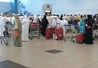 مصر للطيران تختتم جسرها الجوي لعودة الحجاج من جدة.. واليوم يصل 2219 حاجا