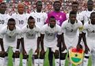 غانا تستعين بالسعودية لمواجهة مصر في تصفيات المونديال