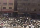 بالصور .. القمامة تغتال مدارس بشتيل والمطرية قبيل بدء العام الجديد