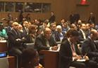 وزير الخارجية يحضر فعاليات انتخاب مصر لرئاسة مجموعة الـ 77