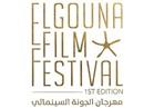 إعلان جوائز منصة «الجونة السينمائي».. و«أوضتين وصالة» أفضل فيلم