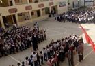 انتظام الدراسة في 102 مدرسة بدمياط