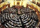«ثقافه النواب» تناقش تعديلات قانون حماية الآثار