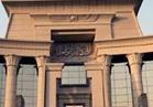 4 نوفمبر الحكم في دعوى بطلان الرشوة في قانون العقوبات