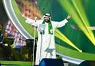 صور| حسين الجسمي يشارك السعودية فرحتها باليوم الوطني الـ87
