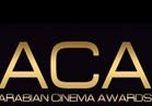 حصريا.. جوائز السينما العربية علي الراديو 9090 وdmc