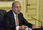شريف إسماعيل يبحث تطوير «مشروعات الطرق»