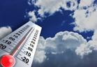 الأرصاد: طقس الأحد مائل للحرارة .. والعظمى بالقاهرة 31