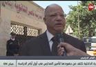 «أمن القاهرة»: خطة محكمة لتأمين مدارس العاصمة |فيديو