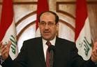 ائتلاف دولة القانون بالعراق ينتخب نوري المالكي رئيسا للتحالف الوطني