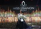 بيرلا الحلو ملكة جمال لبنان لعام 2017