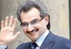 الوليد بن طلال الأول لمدة 9 سنوات متتالية ضمن أهم 50 شخصية عربية مؤثرة في العالم