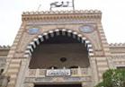 «الأوقاف» تعلن فرش 125 مسجداً الأسبوع المقبل في 6 محافظات