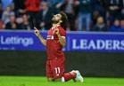 فيديو  جماهير ليفربول تخصص أغنية لمحمد صلاح