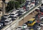 كثافات مرورية بجميع محاور القاهرة الكبرى في ثاني أيام الدراسة