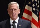 ماتيس: أمريكا تقدر جهود زيادة الضغط على كوريا الشمالية