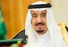خادم الحرمين: السعودية ستظل حصنا قويا يتواصل فيها التطور والنماء