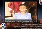 شاهد.. حقيقة مصرع طفل سقط من شرفة مدرسة بالإسكندرية