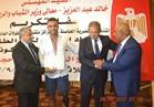 وزير الرياضة يكرم عمر حجازي «قاهر الصعاب»