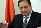 وزير الصحة: حملة قومية لضبط معدلات النمو السكاني