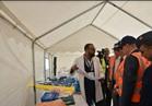 محافظ البحر الأحمر يشيد بإجراءات التأمين والحماية بمطار الغردقة