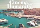 الصحف العالمية تشيد بـ «مهرجان الجونة السينمائي».. وتؤكد: مصر تجيد حسن الضيافة