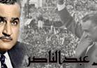 """عرض فيلم """"الزعيم جمال عبد الناصر"""" إحياءًا لذكراه.. بالهناجر"""