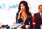 صور| غادة عبد الرازق تشعل مواقع التواصل بملابس مثيرة