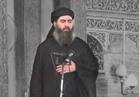 """التحالف الدولي ينفي أنباء اعتقال زعيم تنظيم """"داعش"""""""