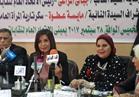 """نبيلة مكرم: وزارة الهجرة """"مجلس ورزاء مصغر"""" للمصريين في الخارج"""