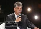 مدير مهرجان الجونة السينمائي: نجاح المهرجان فاق كل التوقعات