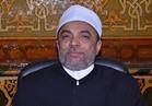 «الأوقاف»: ضريح الحسين مغلق للصيانة.. والمسجد مفتوح لإقامة الشعائر