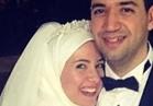 """""""شبكها بتويته"""" .. هكذا علق رواد مواقع التواصل عن زواج معز مسعود وبسنت نور الدين"""