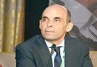 ننشر السيرة الذاتية لـ«طارق فايد» رئيس بنك القاهرة