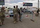 مسلحون حوثيون يقتحمون وزارة الصحة بصنعاء