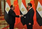 5 قمم «مصرية – صينية» خلال 3 سنوات