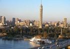«الأرصاد»: طقس «الإثنين» مائل للحرارة.. والعظمى بالقاهرة 35 درجة