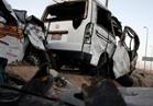 إصابة 7 أشخاص في حادث انقلاب سيارة بالطريق الزراعي بالمنيا