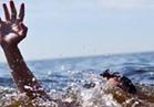 غرق شابين وطفلة بنهر النيل بسوهاج