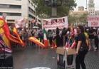 مظاهرة في إسبانيا للتنديد بدعم قطر للإرهاب