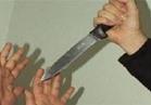 عاطل يعتدي على خفير مزلقان الحوامدية أثناء تأدية عمله بسلاح أبيض