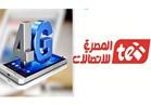 «الجيل الرابع» و «محمول المصرية للاتصالات» خلال أيام